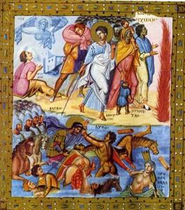 Η πρόσληψη του σώματος και η απόδοση του γυμνού στη χριστιανική τέχνη – Διάλεξη του Νίκου Παπαγεωργίου την Τετάρτη 3 Δεκεμβρίου 2014, ώρα 14.00 στην Αίθουσα Μεγαλέξαντρος του ΤΕΕΤ