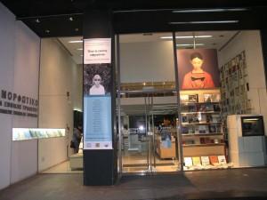 """Συνεχίζεται η έκθεση """"Όταν οι εικόνες αφηγούνται: αφιέρωμα στην Τόνια Νικολαΐδη"""" με έργα φοιτητών του ΤΕΕΤ στο Βιβλιοπωλείο του ΜΙΕΤ στη Θεσσαλονίκη"""