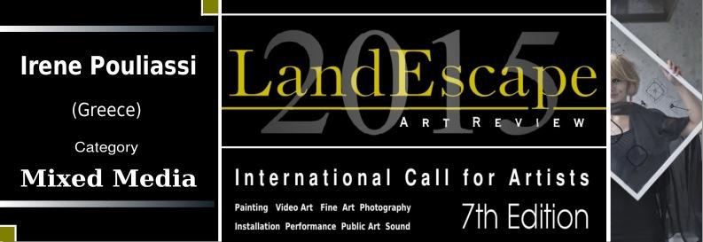 Διεθνής διάκριση της Ειρήνης Πουλιάση (Προπτυχιακής καλλιτέχνιδος) στο περιοδικό τέχνης LandEscape Art Review