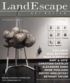 Διεθνής Διάκριση: H Ειρήνη Πουλιάση,προπτυχιακή καλλιτέχνιδα της Σχολής καλών τεχνών Φλώρινας ΠΔΜ, παρουσιάζεται στο επετειακό τέυχος του Διεθνούς περιοδικόυ τέχνης LandEscape Art Review.