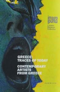 Ο Χάρης Κοντοσφύρης στην συλλογή της Benneton / Greece:Trace of today.Contemborary artist from Greece Επιμέλεια Πολίνας Κοσμαδάκη, Αναστασίας Καραγγέλου, και Χριστόφορου Μαρίνου