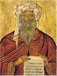 byzantino